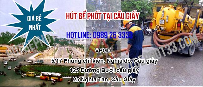hut-be-phot-tai-cau-giay